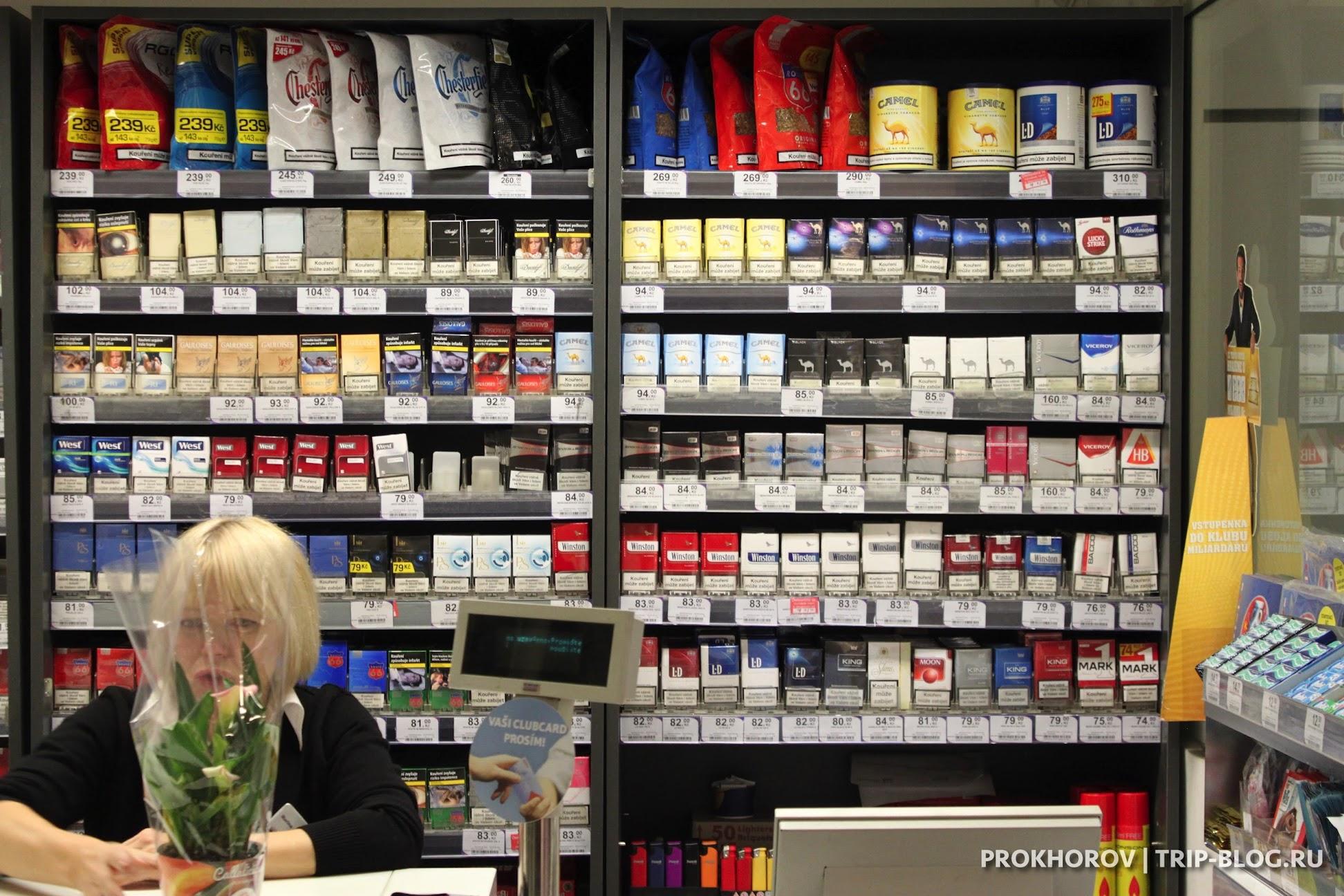 сигареты Прага