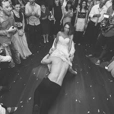 Bröllopsfotograf Damian Hadjinicolaou (damian1). Foto av 15.01.2016