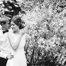 Wedding photographer Oksana Gric (grits39). Photo of 30.09.2015