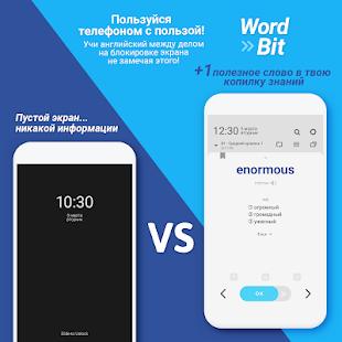 WordBit- Английский язык (на блокировке экрана) Screenshot