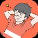 イケボーイ -脱出ゲーム - Androidアプリ