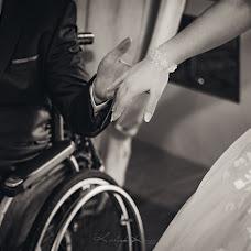 Wedding photographer Roman Karlyak (4Kproduction). Photo of 17.02.2018