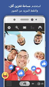 Facebook 2 1