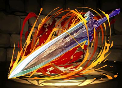 炎聖剣・ガラティーン