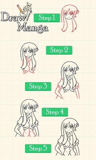 如何绘制漫画