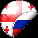 Georgian Translator Free icon