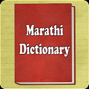 Marathi Dictionary Offline APK