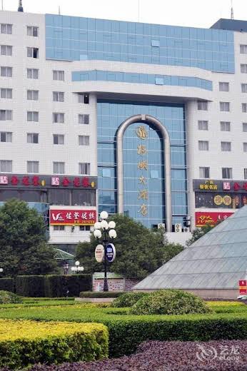 Shanhu Hotel Guilin