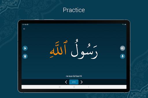 Learn Quran Tajwid screenshot 12