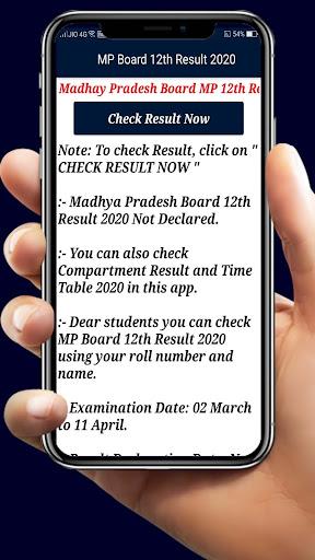 Mp Board Result 2020,10th & 12th Board Result 2020 screenshot 4