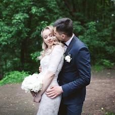 Photographe de mariage Konstantin Macvay (matsvay). Photo du 16.03.2018
