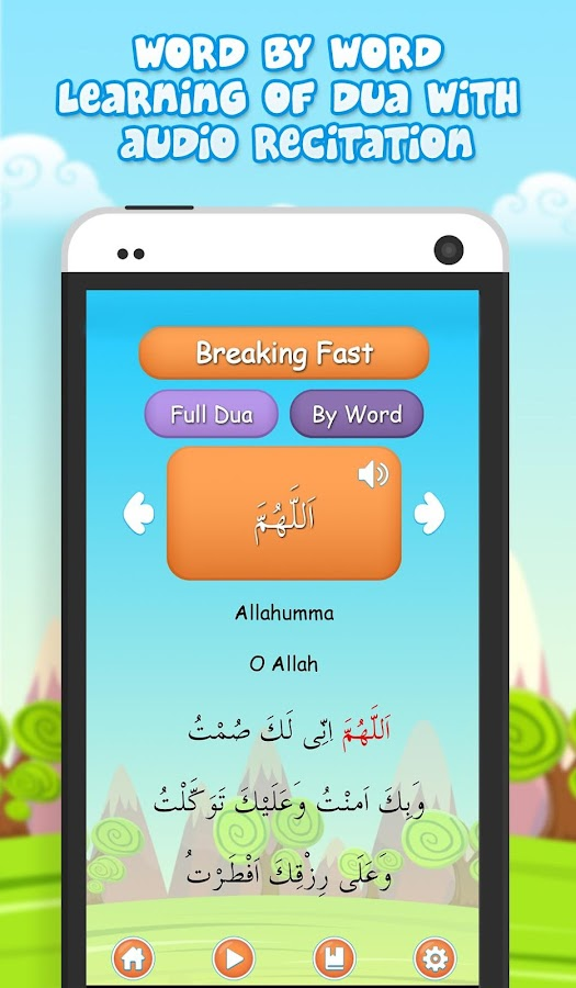 Kids Dua Now - Word By Word- screenshot