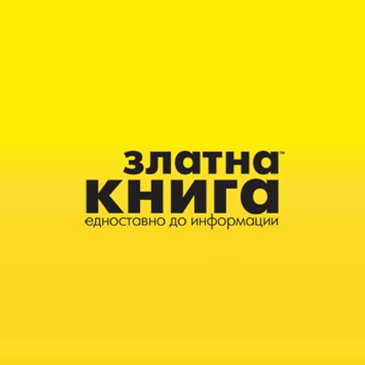 Android aplikacija Zlatna Kniga