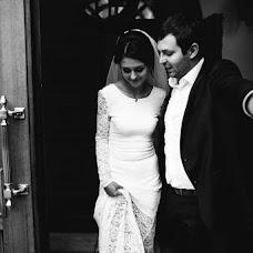 Wedding photographer Yuli Miloslavskayaya (julkey). Photo of 23.10.2017