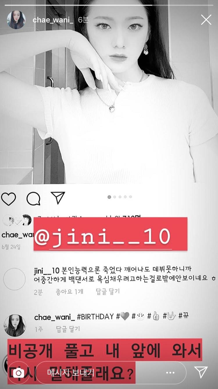 somi dancer instagram story capture