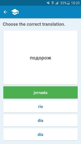 android Spanish-Ukrainian Dictionary Screenshot 3