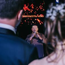 Свадебный фотограф Евгений Рубанов (Rubanov). Фотография от 07.09.2017