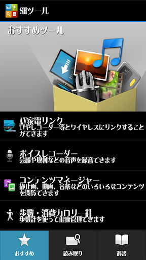 ARu6d6au6f2bu660eu671du4f53U Varies with device Windows u7528 1