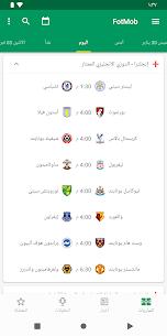 تحميل FotMob full لمتابعة نتائج كرة القدم مباشرة للأندرويد مجانا 1
