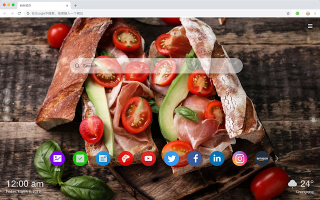 Bread Hot Food HD Wallpapers New Tabs Theme