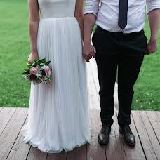 Wedding photographer Valeriya Savinova (vwhale). Photo of 25.08.2017