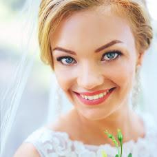 Wedding photographer Irina Samodurova (samodurova). Photo of 11.09.2017
