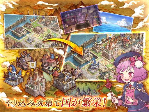 【MMORPG】暁のエピカ -Union Brave- for PC