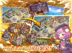 【MMORPG】暁のエピカ -Union Brave-のおすすめ画像4