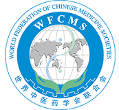 Praktijk De Geest Links World Federation of Chines Medicine Societies