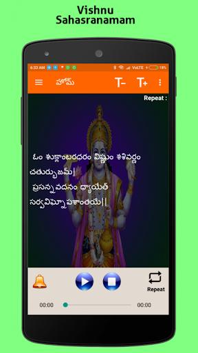 Vishnu Sahasranama Stotram Epub Download