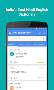 English Hindi Dictionary 8.3.7.0