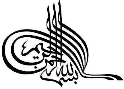 Calligraphy arabic design - náhled