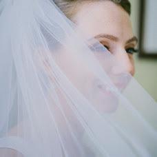 Wedding photographer Olga Kriger (OlPi). Photo of 07.07.2017