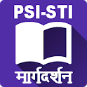 PSI-STI Guidance - MPSC Exams icon