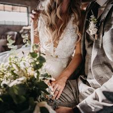 Wedding photographer Vítězslav Malina (malinaphotocz). Photo of 02.12.2018