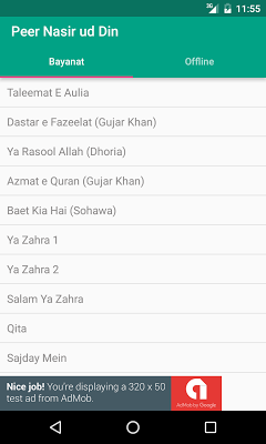 Peer Nasir Ud Din Nasir Qawali - screenshot