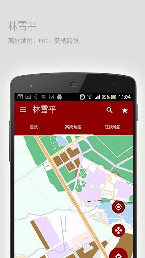 玩免費旅遊APP|下載林雪平离线地图 app不用錢|硬是要APP