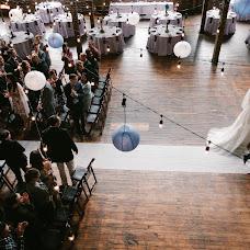 Wedding photographer Alexey Kudrik (Kudrik). Photo of 22.06.2017