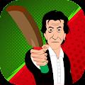 Ab Sirf Imran Khan