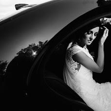 Wedding photographer Anastasiya Korotya (AKorotya). Photo of 15.04.2018