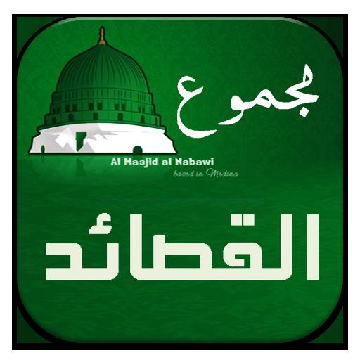 Buku Qasidah Pdf