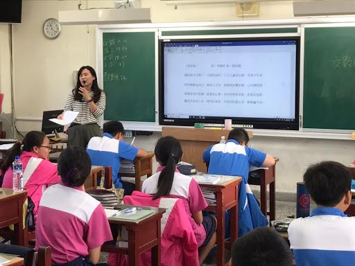20191021本土語教學(另開新視窗)