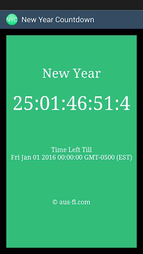 新的一年倒计时