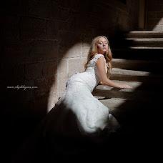 Wedding photographer Olga Klyaus (kasola). Photo of 26.01.2018