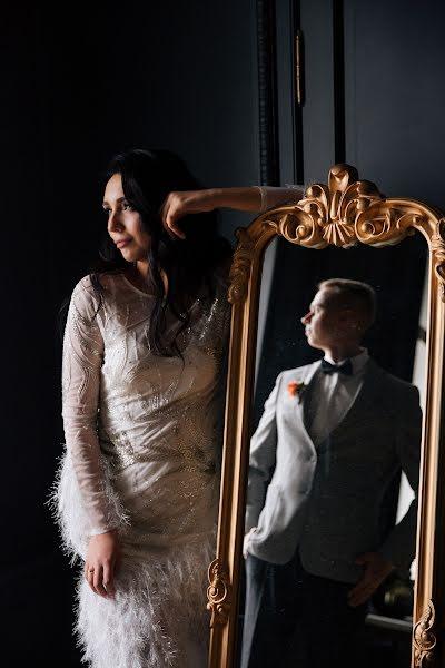 Wedding photographer Kseniya Snigireva (Sniga). Photo of 11.02.2020