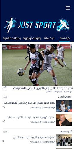 Just Sport screenshots 3