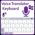 Voice Translator Keyboard - Speak & Translate icon