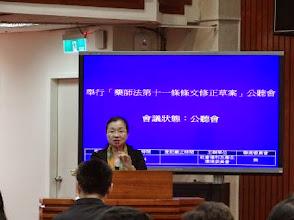 中華民國基層醫療協會 基協e報~醫報基協: 電子報NO9