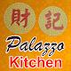 Palazzo Kitchen Download on Windows
