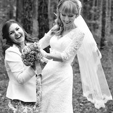Wedding photographer Olga Misnik (MrsMisnik). Photo of 28.07.2016